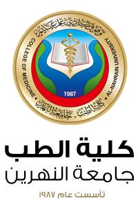 اخبار كلية الطب